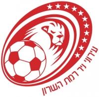 ФК Хапоэль Ирони Нир  лого
