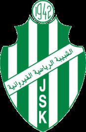 ФК Кайруан лого