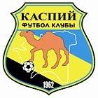 ФК Каспий лого
