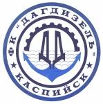 ФК Дагдизель лого