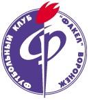ФК Факел (Воронеж) лого