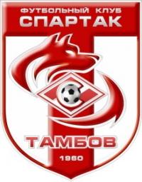 ФК Спартак (Тамбов) лого