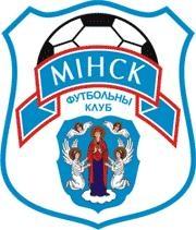 ФК Минск лого