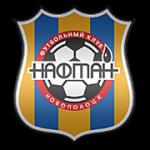 ФК Нафтан лого