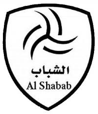 ФК Аль-Шабаб (Эр-Рияд) лого