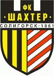ФК Шахтер (Солигорск) лого