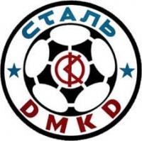 ФК Сталь (Каменское) лого