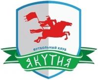 ФК Якутия лого