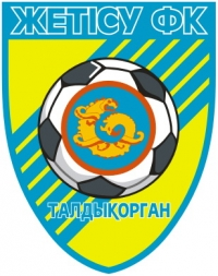 ФК Жетысу лого