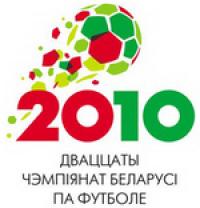 Флаг Белорусская Первая лига (Д2)