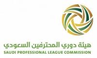 Флаг Саудовская Премьер-лига