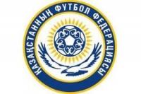 Флаг Казахстанская Первая лига