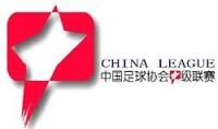 Флаг Китайская Первая лига
