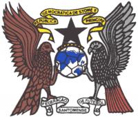 Флаг Сан-Томе и Принсипи Чемпионшип