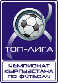 Флаг Кыргызстанская Топ-лига
