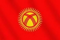 Флаг Кыргызстан